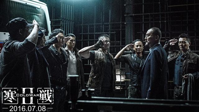 《寒战2》首周票房破3亿 成最卖座香港警匪片