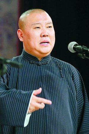 德云社否认郭德纲上海站巡演取消 称不需要赞助
