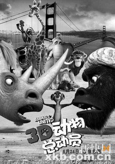 3d动画电影排行_一部很好看的3D动漫电影 有图