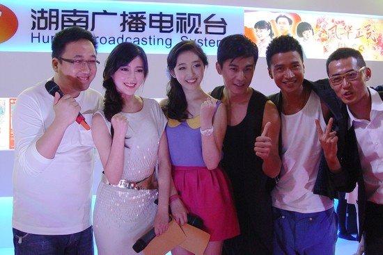 《藏心术》亮相电视节 蒋梦婕揭秘复杂多角恋