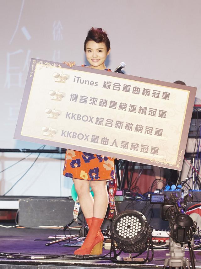 徐佳莹《寻人启事》大受好评 首唱会载歌载舞