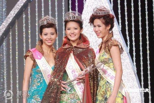 港姐冠军陈庭欣否认被内定 曾与男赞助商传绯闻