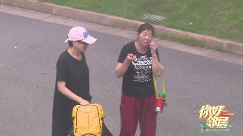 《你好邻居》陈翔意外受伤,凯丽大左难辨方言