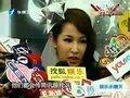 视频:萧亚轩化身华美新娘 获赠10克拉奢华钻戒