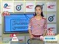 视频:成龙发表道歉声明 声称助手翻译有误