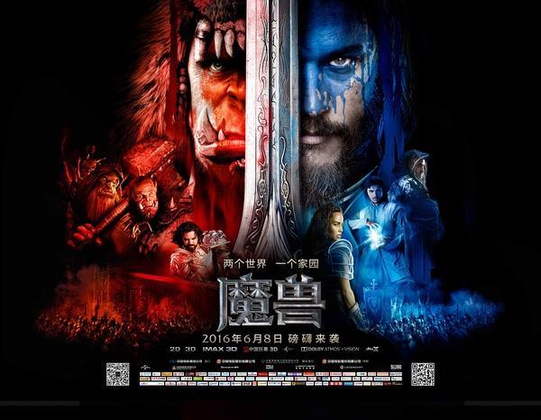 美国篇:中国电影市场改变了好莱坞的游戏规则