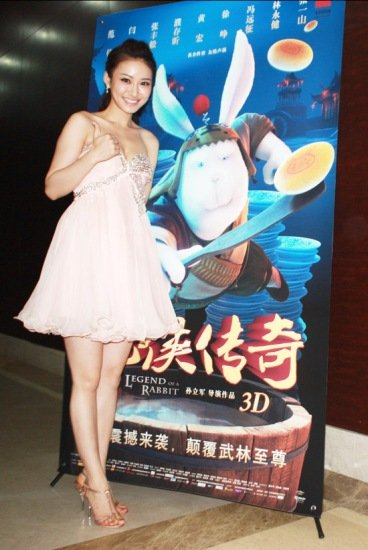 董玥捧场《兔侠传奇》首映 现身支持儿童电影