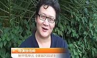 徐浩峰:大众是有惰性的