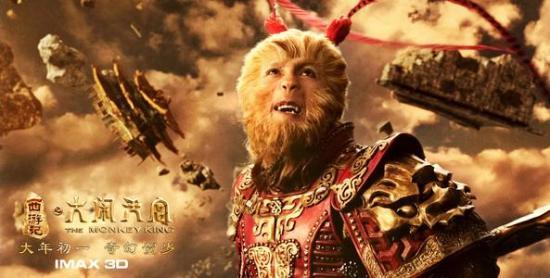 2014年春节档华语片开战 谈情赌博大闹天宫