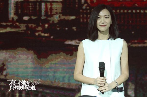 专访徐静蕾:找男友价值观最重要 不喜欢暖男