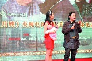 """《月嫂》25日登陆央视八套 倪萍拒绝""""假孩子"""""""