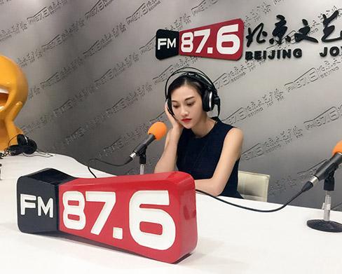 白柳汐做客广播节目 畅谈旅行趣事感悟戏剧人生