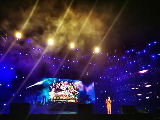 六哲参加中山群星演唱会 受歌迷热捧