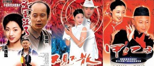 你最喜欢冯小刚的哪些电影?