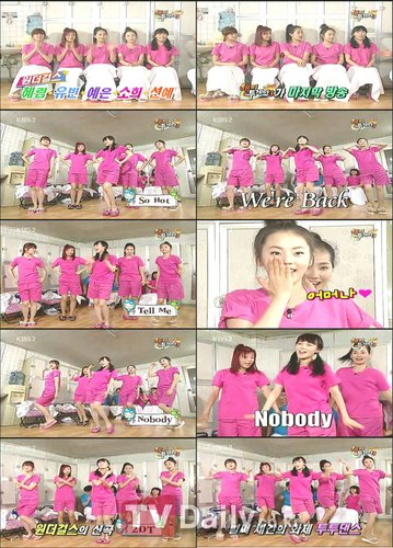 Wonder Girls上综艺节目 送上四大人气曲做礼物