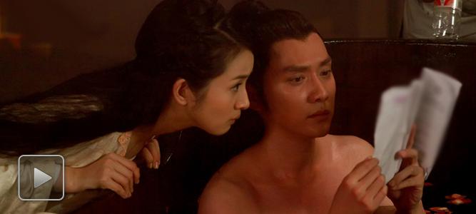 冯绍峰出浴