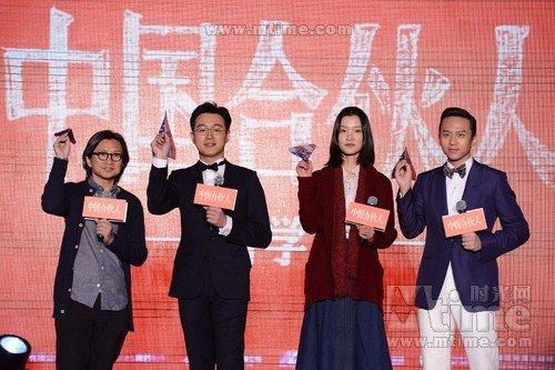 《中国合伙人》王石参与投资 马云成为影片彩蛋