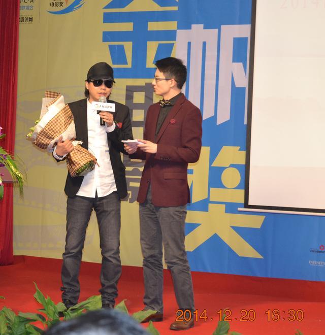 首届国际湾区文化电影节开幕 卢庚戌助阵