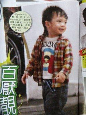 吴镇宇2岁儿子曝光 穿父子装逛街展慈父相(图)