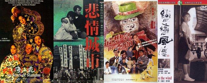 侯孝贤以拍摄文艺片见长,形成了别具一格的侯式电影风格。