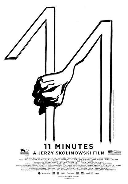 专访《11分钟》导演:我才不去好莱坞