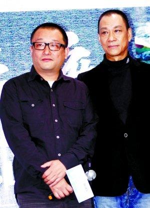 王小帅和观众套近乎:《日照重庆》是商业片