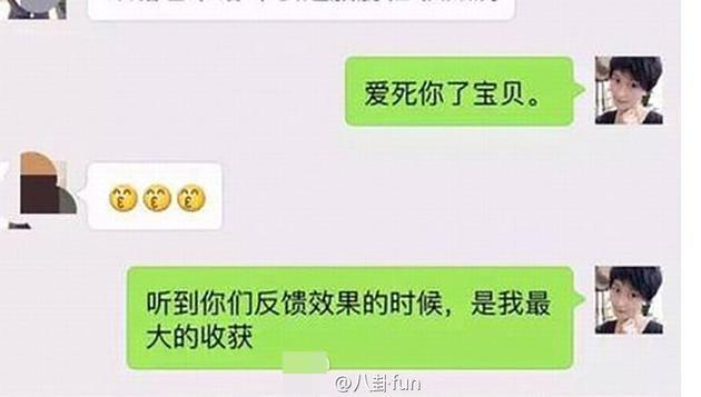 孙杨前女友空姐变微商 接戏疑进军娱乐圈