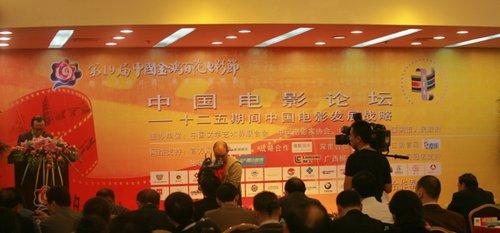 未来5年中国电影产业报告:不求最多 但求最好