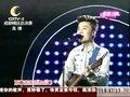 视频:快乐男声成都晋级赛第四场(一)