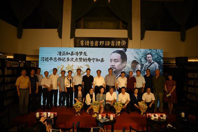 《冯梦龙传奇》首映发布会在中央党校举行 再现一代文豪冯梦龙的清正知县形象