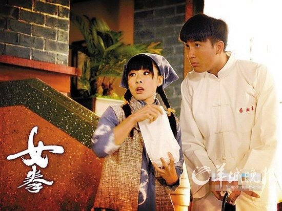 刘璇处女作《女拳》TVB开播 观众褒贬不一