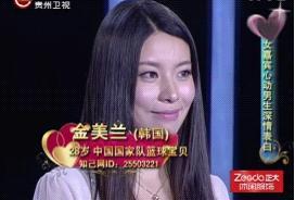 非常完美 高兴江南牵手 李桢航告白韩国美女