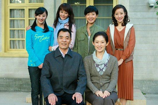 《我家有喜》高收视完美收官 传递正能量获好评