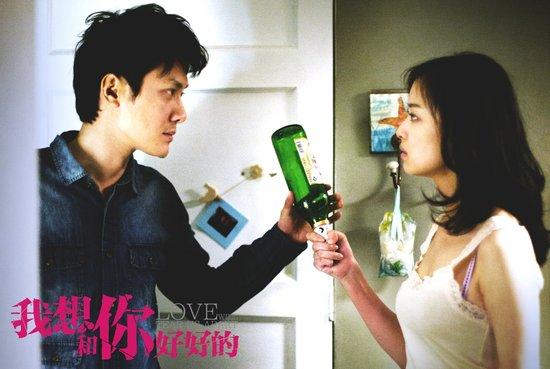 冯绍峰倪妮《好好的》 演绎相遇丰满相处骨感