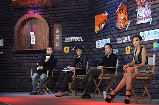 周星驰:当导演其实很苦的 黄渤常常挑战我