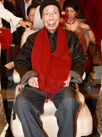 邵逸夫追思会17日举行 公众可出席方逸华将现身