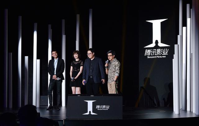 《少年》导演杨树鹏助阵腾讯影业年度发布会