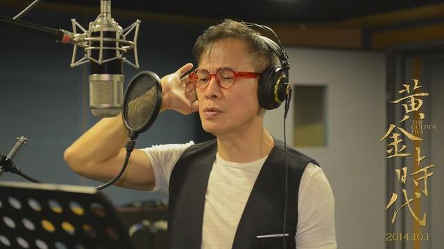 《黄金时代》曝MV 罗大佑林夕24年合作突破之作
