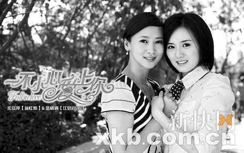 """内地荧屏首迎周播剧 湖南卫视再吃""""螃蟹"""""""