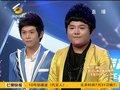视频:2010快乐男声全国总决赛8进7(二)