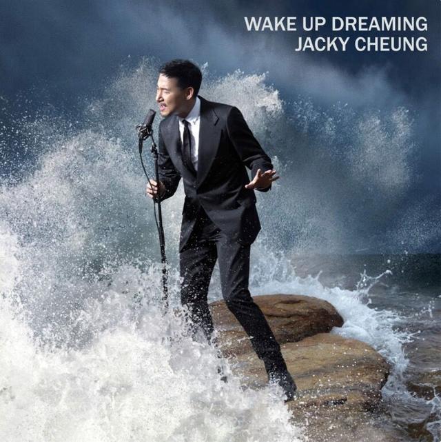 张学友《醒着做梦》:醒着做梦是神技与神辑