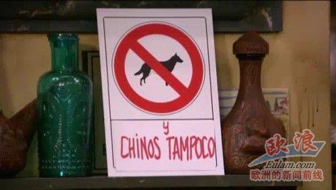 西班牙电视五台再曝辱华事件 屡触华人底线