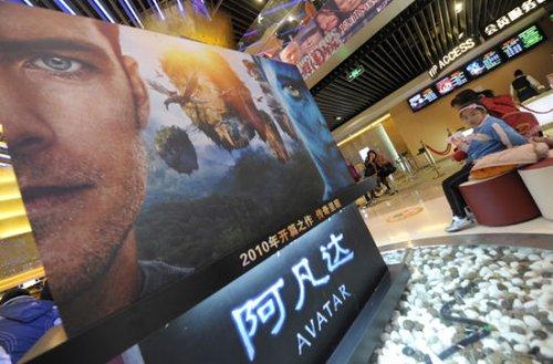 美媒曝中美电影产业促新合作 将引进更多电影