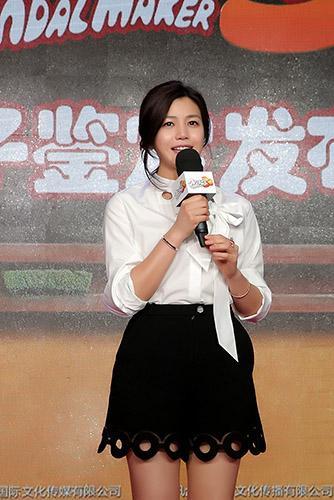 《外公芳龄38》陈妍希首演喜剧 变土大跳广场舞