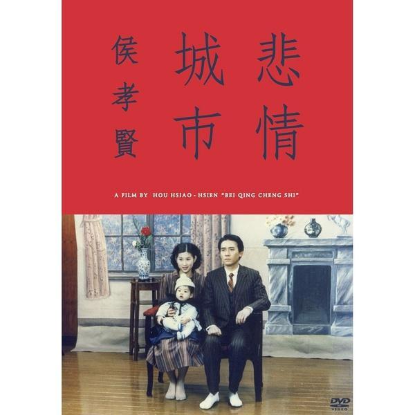 评中国电影@威尼斯:福地不再,尚存痴心
