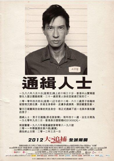 香港票房:港片回勇《大追捕》《桃姐》同上位