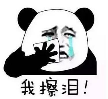 掏千万安葬好友,6年祭拜,有种朋友叫苏志燮
