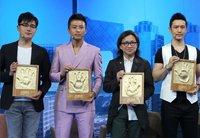 《中国合伙人》腾讯首映礼