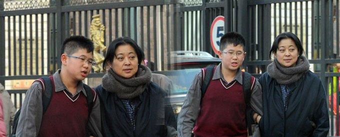 倪萍与儿子
