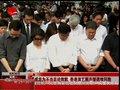 视频:成龙为不当言论致歉 香港演艺圈再携手